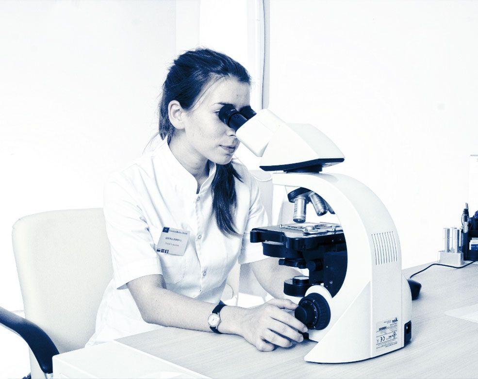 Гистологическая лаборатория ЕМС.