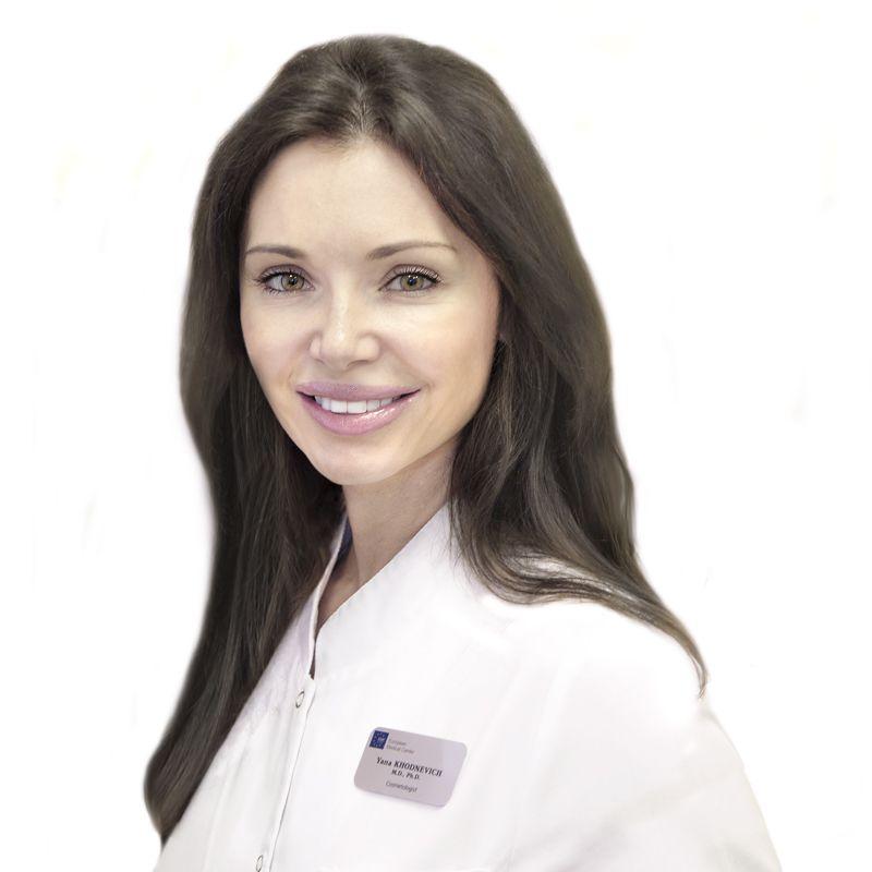 ХОДНЕВИЧ Яна, Врач-дерматовенеролог, косметолог ведущий специалист клиники, клиника ЕМС Москва