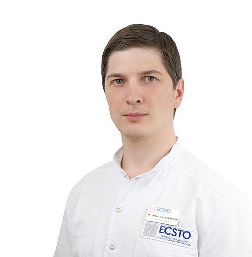 КАРАНДИН Александр, Хирург-ортопед-травматолог, клиника ЕМС Москва