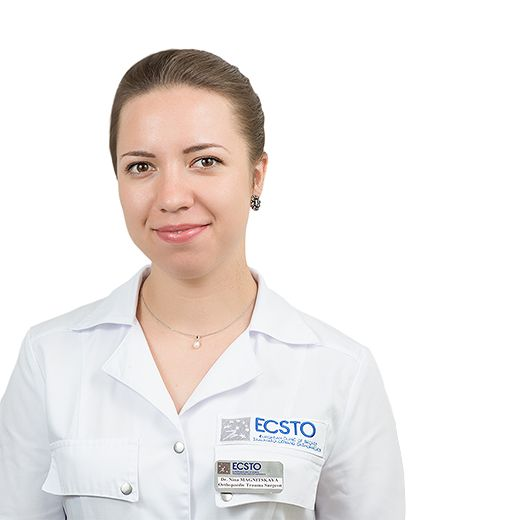 MAGNITSKAYA Nina, Orthopaedic Trauma surgeon, клиника ЕМС Москва