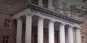 Maternity Hospital in Moscow