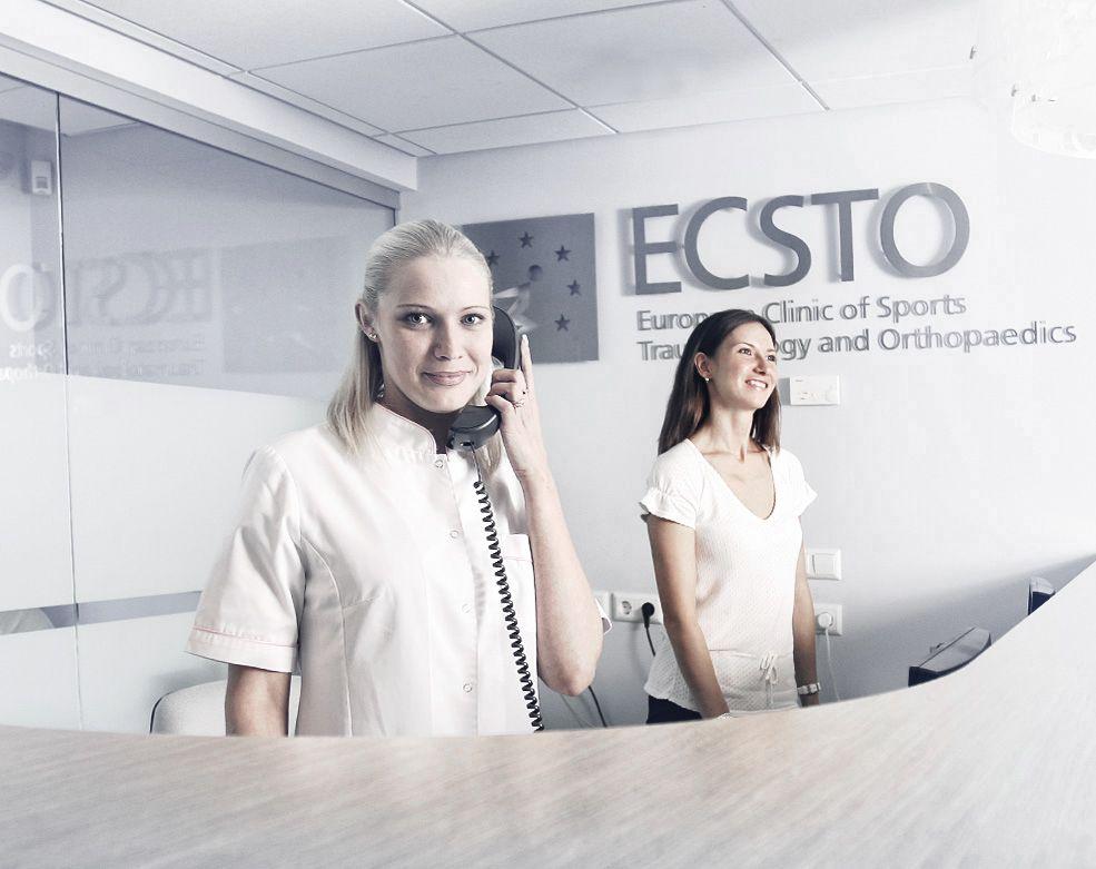 Регистратура ECSTO