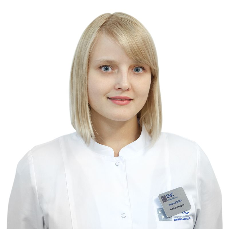 ШИЛОВА Наталья, Офтальмолог, клиника ЕМС Москва
