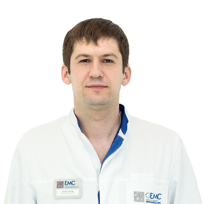 ТИТОВ Петр, Врач анестезиолог-реаниматолог, клиника ЕМС Москва