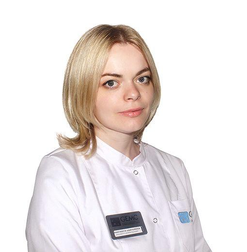УГРЮМОВА Анастасия, Дерматовенеролог, косметолог, клиника ЕМС Москва